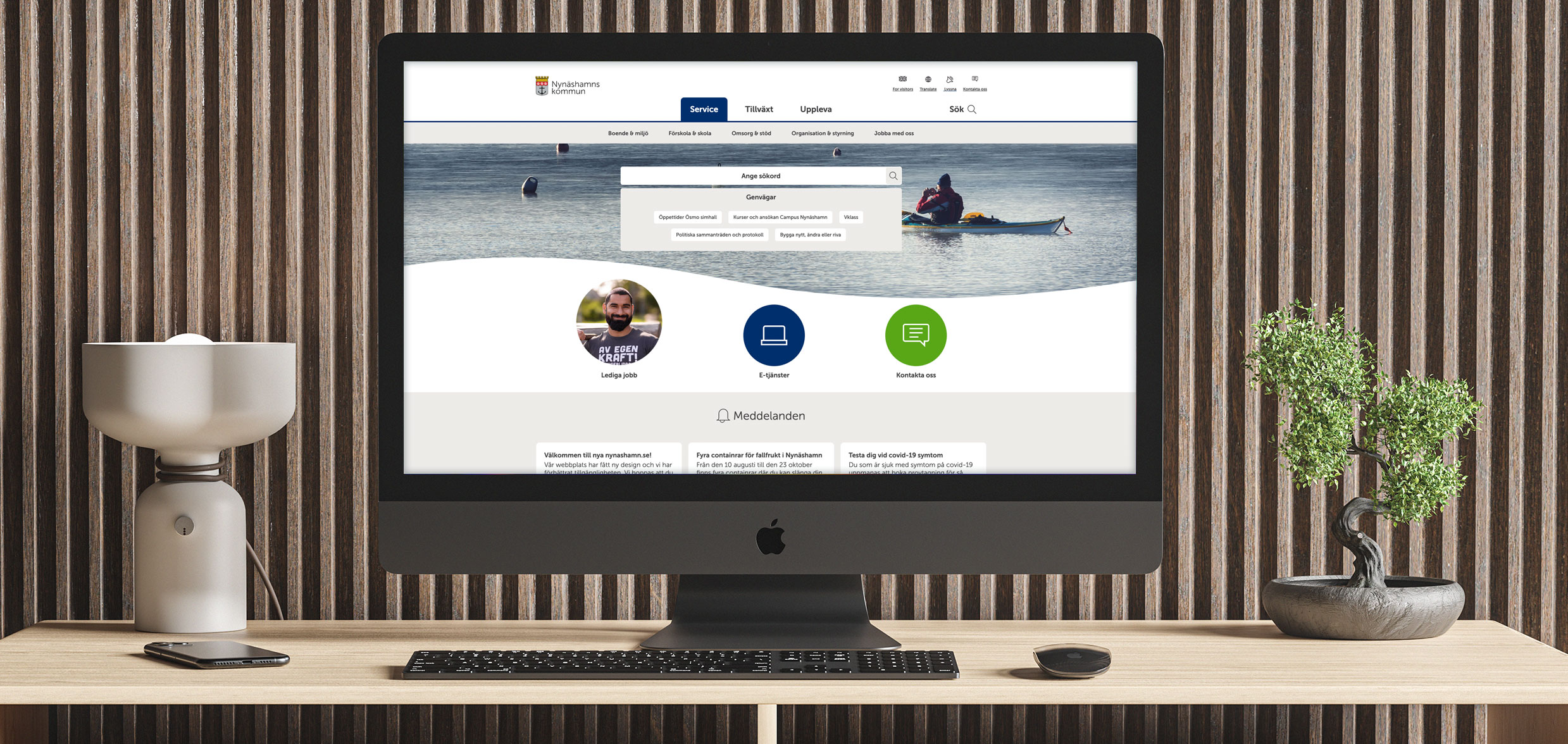 Nynäshamns kommun web design